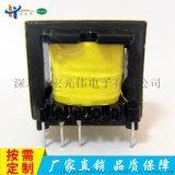EE10 EE13 EE19 EE25高频变压器