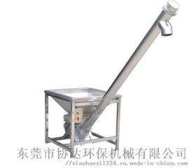 惠州小型螺旋提升机 全自动螺杆输送机用途广泛
