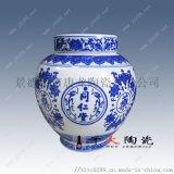 陶瓷罐子廠家批發陶瓷食品罐