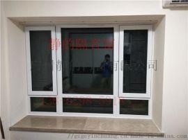 供應杭州隔音門窗 隔音玻璃窗
