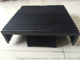 数控机床导轨防护罩 车床风琴防护罩 防尘罩