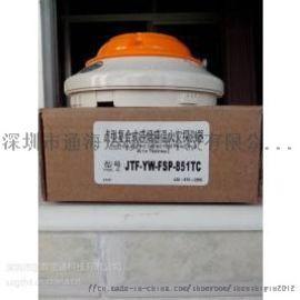 感温探测器温感诺帝菲尔探测器 深圳诺帝菲尔JTW-BD-FST-851C诺帝菲尔探测器 智能型感温探测器诺帝菲尔探测器