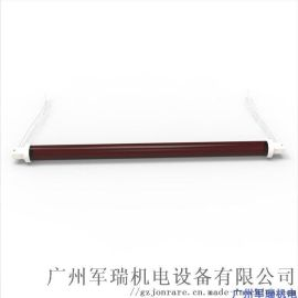掛臂式紅外線烤漆燈/JONRARE/專業定制