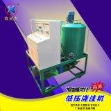 聚氨酯澆注機 聚氨酯保溫發泡機 聚氨酯發泡機