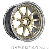 轎車鋁合金輪轂鍛造鋁圈鋁輪1139