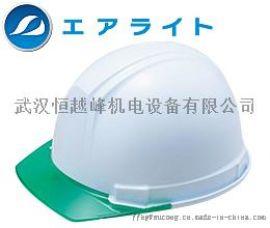 日本谷沢安全帽ST#143-SH代理销售