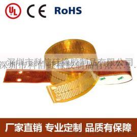 200度的高温电热膜绝缘安全