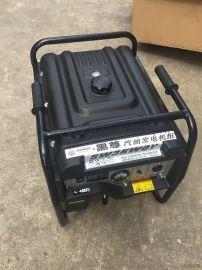 闪威动力3千瓦汽油发电机_运行安全_闪威动力汽油机