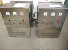 304不锈钢臭氧发生器可定制