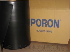 美国罗杰斯PORON泡棉、韩国SKPORON泡棉、日本井上PORON泡棉