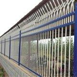 双弯弧围墙护栏 小区庭院锌钢护栏   公寓隔离栅栏