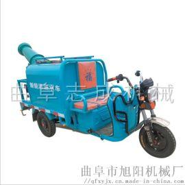 净化空气电动三轮洒水车园林绿化喷洒车工地除尘洒水车