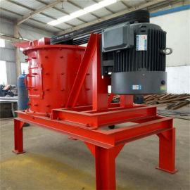 立式板锤制砂机 石料细碎设备 河南友邦机械