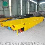 甘肅17噸過跨鋼包車 電纜捲筒式軌道搬運車