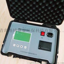 全自动测量油烟浓度检测仪LB-7022