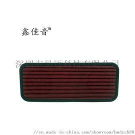 深圳蓝牙音箱工厂 鑫佳音无线插卡蓝牙音箱