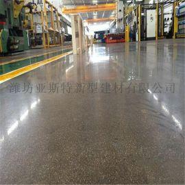 临沂混凝土表面固化剂 固化地坪施工