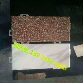 热转印石纹装饰铝单板¥室外包柱铝单板