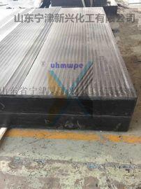 含硼防辐射聚乙烯板A中离子防**板A防辐射墙面板