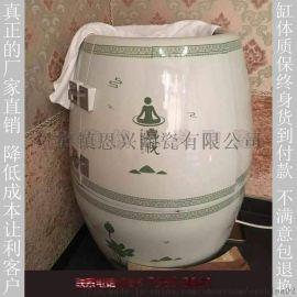 供应负离子能量养生缸陶瓷养生瓮生产厂家