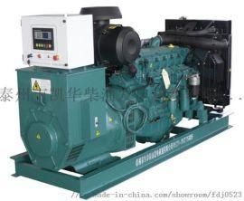 150KW沃尔沃发电机组全球直供TAD732GE