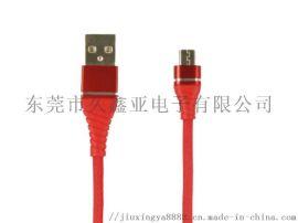 USB對Mini USB數據線
