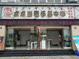 凉山西昌市哪里在卖奢侈品?点点当正规奢侈品销售