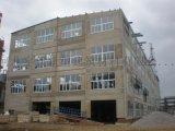 江苏无锡厂家直供钢骨架轻型外墙板