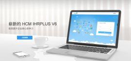 考勤管理系统HR考勤软件的价位企业HR管理、考勤管理、人事、薪