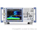 R&S FSVR30融合多功能信号频谱分析仪回收
