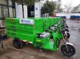 电动三轮高压清洗车厂家电动三轮清洗车质量要多少钱
