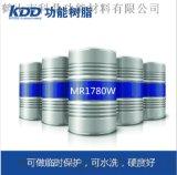 KDD水性丙烯酸树脂可做临时保护油墨可水洗附着力优
