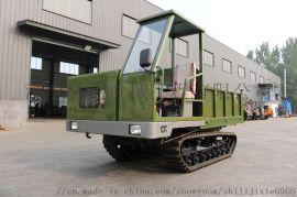 履带式运输车 小型后卸式橡胶农用车 载重3-5吨履带车 全地形通用