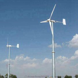 晟成FD10.0-20 20千瓦永磁风力发电机