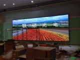 大廳P3LED屏多少錢 P3顯示屏配件報價清單