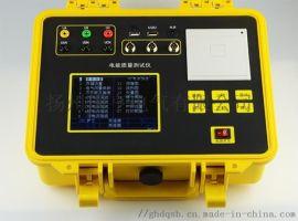 三相電能質量分析儀廠家_型號
