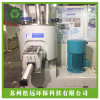 PE改性 高速混合机 电缆料高速混合机 聚烯烃无卤阻燃剂混合机