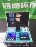 微电脑光电子比色 四合一型多参数水质检测仪