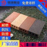 湖北錦坤陶業燒結磚廠家直銷