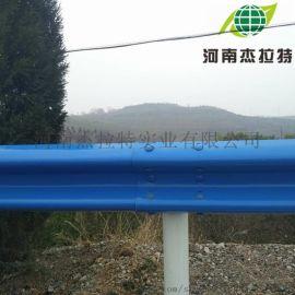 家乡道路护栏公路波形梁栏杆镀锌喷塑防护栏杆