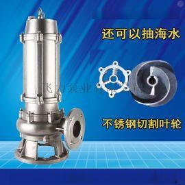 不锈钢泵65WQP15-6-0.75kw耐酸潜水泵