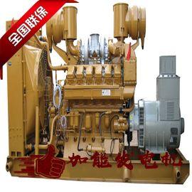 东莞康明斯柴油发电机厂家 1000kw柴油发电机