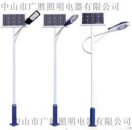 扶貧太陽能路燈質保5年