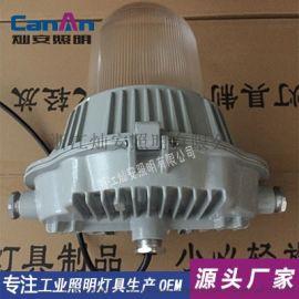 NFE9180防眩应急泛光灯