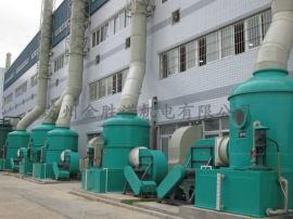 低温等离子净化设备,喷淋洗涤塔,玻璃钢净化塔