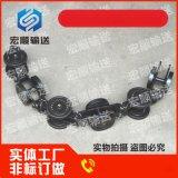 QXG240B封閉軌雙導輪懸掛鏈 輸送鏈條 軸承輪