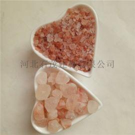 红盐颗粒 岩盐灯用水晶岩盐 岩盐3-5cm原矿