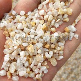 天然石英砂 喷砂除锈 水过滤石英砂
