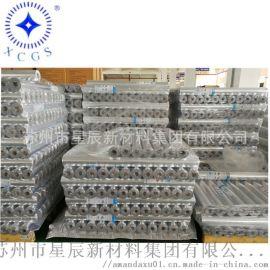 镀铝编织膜 机械机器设备包装膜 防潮防锈