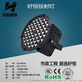 LED圆形投射灯 调焦聚光灯 街道树木绿化射灯
